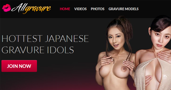 Best Asian porn site for softcore scenes